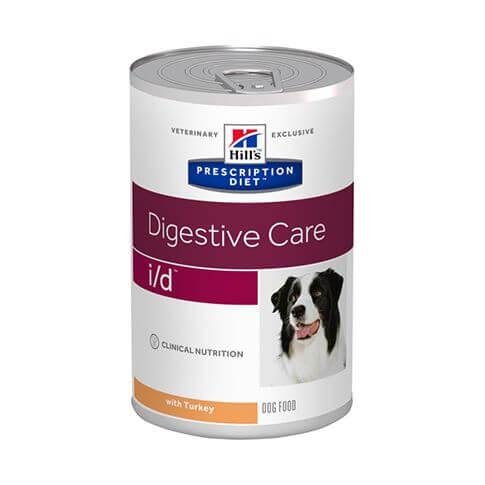 Canine i/d Magen-Darm-Erkrankung - Dosen