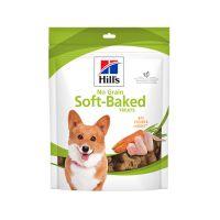 Hill's No Grain Soft-Baked Hundesnacks mit Huhn & Karotten