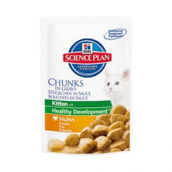 Feline Kitten Huhn - Beutel